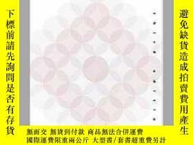 二手書博民逛書店Family罕見Therapy BasicsY23583 Worden, Mark ISBN:9780534