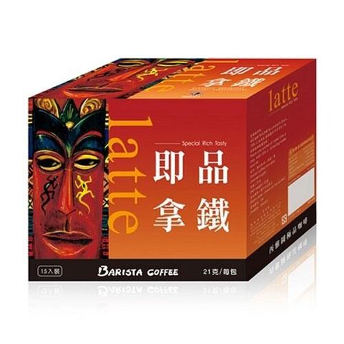 西雅圖極品咖啡-即品拿鐵咖啡21g x15入【愛買】