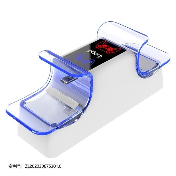 PS5游戲手柄發光底座PS5無線手柄雙座充PS5雙手柄充電底座