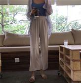 寬管褲 韓版寬鬆顯瘦百搭松緊高腰休閒垂感寬管褲學生九分褲薄西裝褲女【極有家】