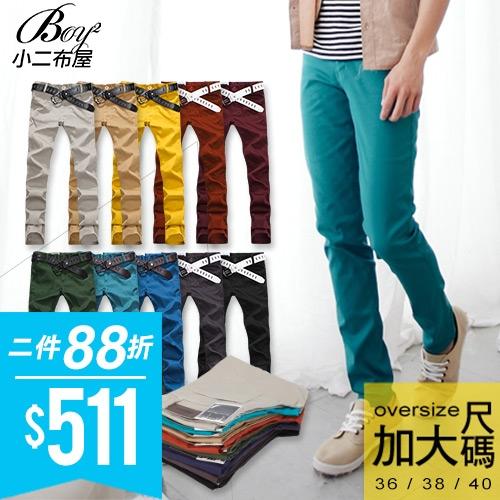 加大尺碼 韓版窄管版型休閒長褲(尺寸36~40賣場)【NW765054】