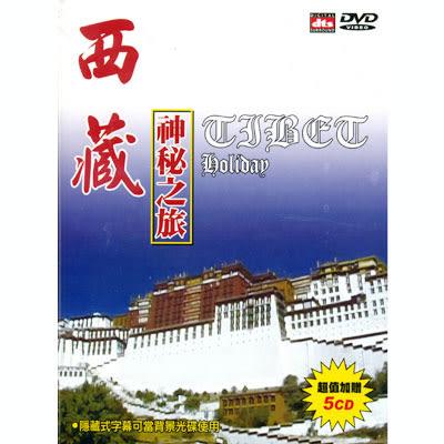 西藏神秘之旅DVD