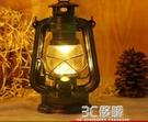 手提復古充電式LED馬燈煤油燈擺件鐵藝戶外照明露營野營帳篷燈 3C優購