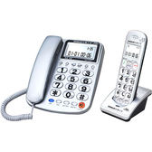 SANLUX聽筒增音報號無線子母電話DCT-8917(銀)
