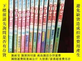 二手書博民逛書店漫畫速遞之CIPHER雙星奇緣罕見4.5.6.7.8.9.13.