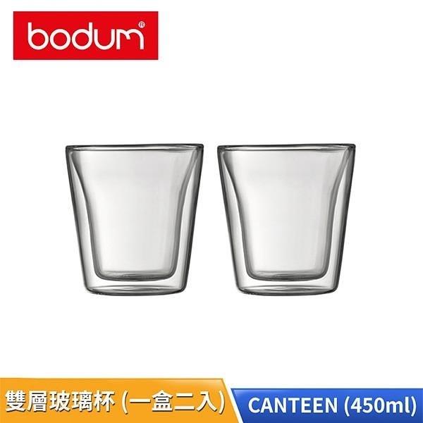 【南紡購物中心】丹麥Bodum CANTEEN 雙層玻璃杯兩件組 small,0.1 l, 3 oz 台灣公司貨