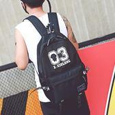 書包男時尚潮流雙肩背包青年學院風學生包電腦包大容量運動包 可可鞋櫃