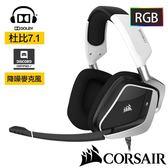 【超人百貨L】 3I813 CORSAIR 海盜船Corsair VOID PRO RGB USB Gaming耳麥/白