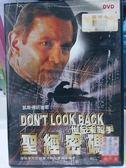 挖寶二手片-L18-080-正版DVD*電影【聖經密碼 世紀末殺手】-凱斯佛班恩迪