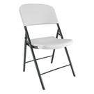 Lifetime 折疊椅...