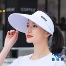 帽子女防曬遮陽鴨舌防風紫外線太陽帽休閑夏季騎車大沿【古怪舍】