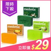 印度MEDIMIX 綠寶石皇室藥草浴美肌皂125g【小三美日】