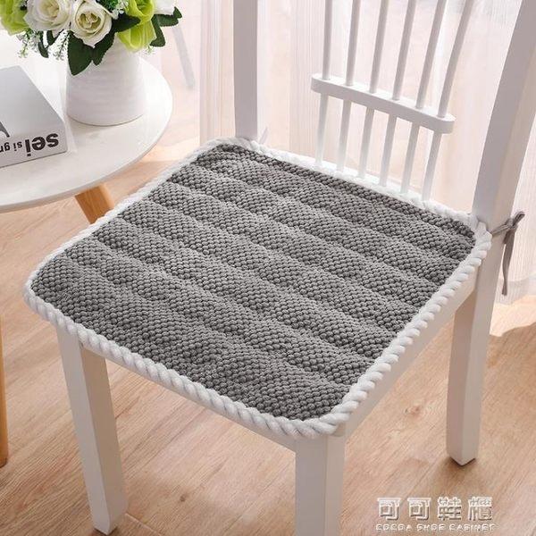 坐墊椅墊餐椅墊凳子屁股墊辦公室電腦椅座墊餐桌椅子椅墊餐椅子墊 可可鞋櫃