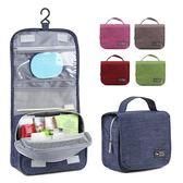 小飛機 折疊 大容量 旅行袋 旅行箱 行李箱 收納包 收納袋 盥洗包 包中包 壓縮【RB463】