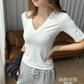 V領t恤女夏季修身內搭莫代爾白色長袖體恤五分袖低領冰絲短袖上衣