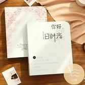 相冊本紀念冊4寸過塑可放禮物影集收藏冊家庭情侶記錄冊【白嶼家居】
