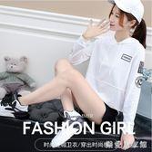 中大尺碼連帽衫 女裝新款超火衛衣長袖韓版寬鬆早秋薄款白色上衣服 QG6837『樂愛居家館』