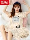 睡裙女夏季短袖純棉薄款帶胸墊睡衣韓版寬鬆...