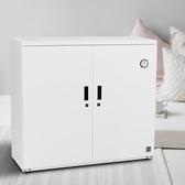 收藏家電子防潮箱425公升AHD-500MW