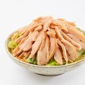 【紅龍】軟嫩煙燻雞肉片 (1kg/包)