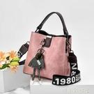小包包女包2020小CK新款潮韓版百搭女士單肩斜挎包時尚水桶包「時尚彩紅屋」