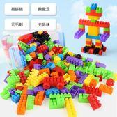 全館免運八折促銷-兒童顆粒塑膠拼搭積木1-2幼兒園早教益智拼裝拼插積木3-6周歲玩具