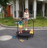 彈跳床蹦蹦床兒童可折疊跳跳床彈跳床 成人健身房器械YJTYJT