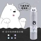 【免運】折疊創意小清新雨傘學生三折疊傘加...