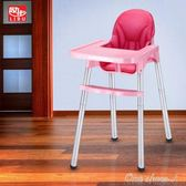 寶寶餐椅嬰兒吃飯凳餐桌椅座椅兒童便攜可折疊多功能小孩學坐椅子父親節促銷 igo