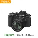 FUJIFILM X-S10+18-55mm*(平行輸入)