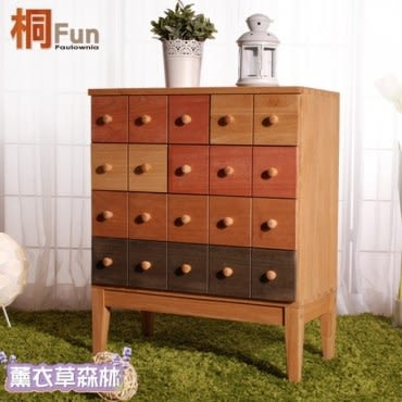 桐趣 薰衣草森林7抽實木收納櫃-方型