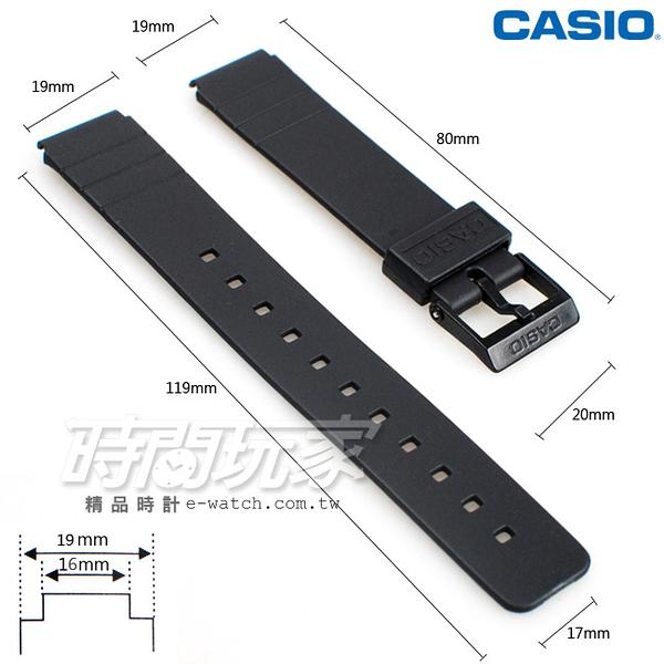 16mm 19mm錶帶 CASIO 橡膠錶帶 黑色 錶帶 MQ-104-1CUM適用 MQ-104-7CUM適用 B16-MQ-24黑