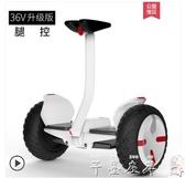 平衡車鋰享兒童平衡車雙輪成人越野代步車兩輪智慧體感思維車電動帶扶桿LX 7月熱賣