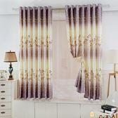 窗簾布成品飄窗短簾半簾 半遮光布臥室陽台窗簾 快速出貨
