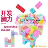 兒童大號顆粒積木塑料玩具3-6周歲益智男孩女孩2周歲寶寶拼裝拼插【小橘子】