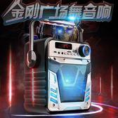音響便攜式小型迷你手提藍牙音箱戶外帶無線話筒 JD4837【3C環球數位館】-TW