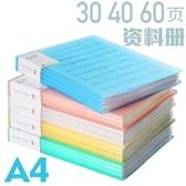 資料冊試卷夾辦公用品學生用插頁袋多層透明a4小清新文件夾