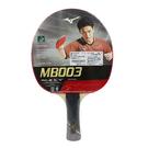 (B7) MIZUNO 美津濃 MB003 通用型桌球拍 刀板 初學者 已貼皮 83GTT06009 黑灰 [陽光樂活]