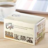 【新源隆】怡保白咖啡含糖三合一X4盒只要259元