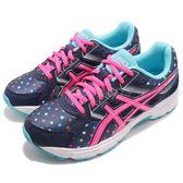 Asics 慢跑鞋 Gel-Contend 3 GS 藍 粉紅 入門款 舒適緩震 運動鞋 女鞋 大童鞋【PUMP306】 C566N-4920