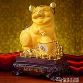 金豬擺件招財風水十二生肖豬創意工藝品家居可愛客廳酒櫃裝飾品YYJ 夢想生活家