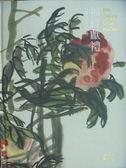 【書寶二手書T2/收藏_XGL】東京中央_2014/3_福綬獻禮-中國藝術品夜場
