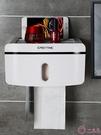 衛生紙架免打孔廁所紙巾盒置物架廁紙盒多功能防水浴室筒抖音