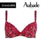Aubade-BAHIA有機B-D棉有襯...