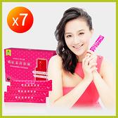 【SHINJI 信吉】UNISKIN零机齡 蝦紅素青春凍 7盒|【日本最紅 吃的美容果凍】