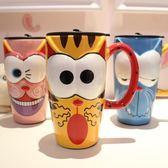 全館85折仟度彩繪陶瓷杯 創意時尚馬克杯子帶蓋帶勺咖啡杯 大容量卡通水杯 芥末原創