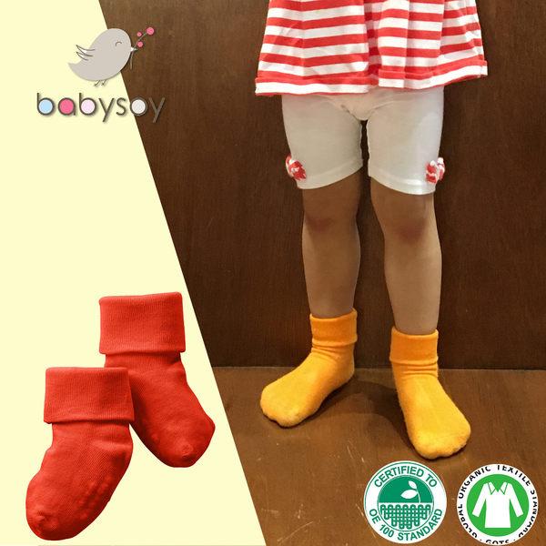 美國[Babysoy]有機棉嬰兒防滑繽紛短襪1入-橘紅 (547)