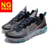 【US11-NG出清】Nike 休閒鞋 React Element 87 黑 藍 男鞋 緩震回彈 左鞋側邊原子筆痕 【ACS】