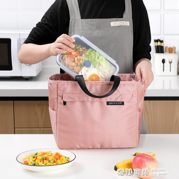 手拎飯盒手提包上班族方形大號便當包加厚鋁箔保溫袋帶飯包手提袋 奇妙商鋪