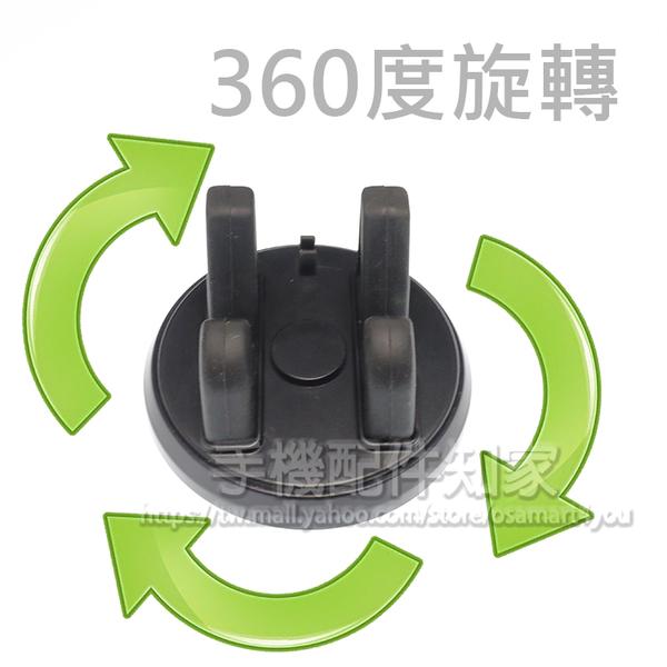 【360度旋轉】防滑矽膠手機架/3M雙面膠/汽車儀表板/桌面可用-ZY